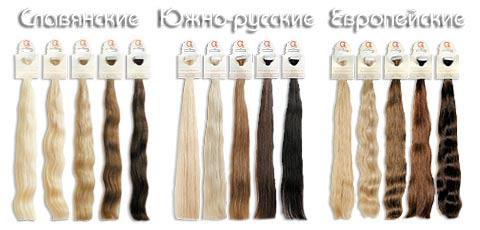 Наращивание волнистых волос